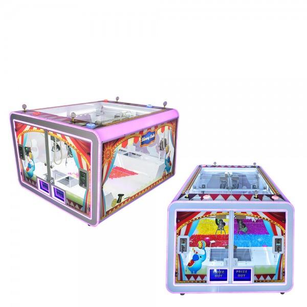 Shining Cube